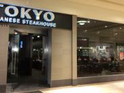Newton's Japanese Steak House Location