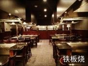 Newton's Japanese Steak House Tables