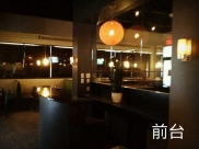 Newton's Japanese Steak House Greetings Area