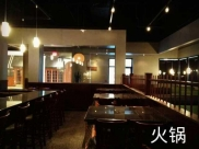 Newton's Japanese Steak House Hot Pot Tables